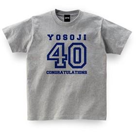 バースデー Tシャツ YOSOJI40(40歳・お誕生日) S 杢グレー