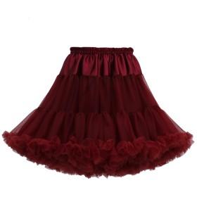 Joygown パニエ ボリューム スカート チュチュスカート チュール ペチコート ふわふわ aライン ロング 55㎝ ワイン