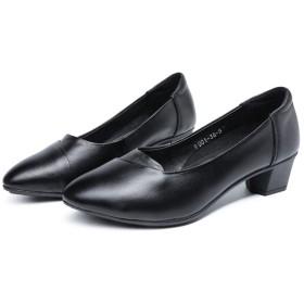 [ツネユウシューズ] パンプス ブラック フォーマル パンプス 痛くない 脱げない ブラックフォーマル レディース 22.5cm 黒 リクルート パンプス ポインテッドトゥ パンプス フォーマルパンプス ビジネス お仕事 就活 ブラック 冠婚葬祭 靴