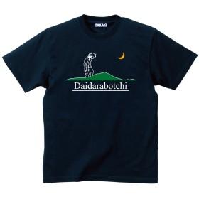 (サカキ) SAKAKI ダイダラボッチ Tシャツ (ネイビー, L)