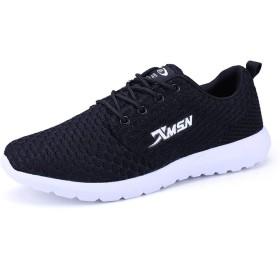 [長途跋株式會] 女性の男性のランニングシューズ軽量通気性メッシュ生地の靴カジュアルシューズ 25cm 黒
