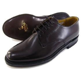 (B倉庫) REGAL リーガル 2504 メンズ ビジネスシューズ プレーントゥ 靴 【smtb-TK】ブラウン24.0cm