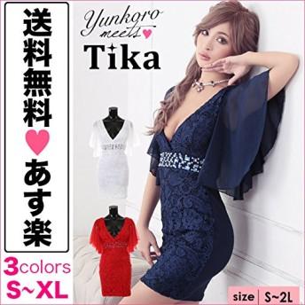 ティカ フレアスリーブレースタイトミニドレス XLサイズ レッド