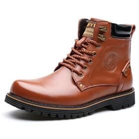 [HONGJING] ショートブーツ メンズ トレッキングシューズ  ハイカットシューズ カジュアルシューズ スニーカー ウォーキング アウトドア 出張 旅行 トラベル オシャレ 耐久性 滑りにくい 歩きやすい 24.0cm ブラウン 褐色