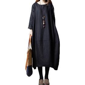 レディースワンピース春秋綿麻長袖シンプル体型カバーAラインゆったり大きいサイズカジュアル(ブラック、M)