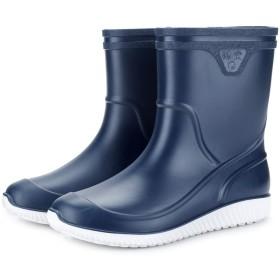 [ピーヘンクス] ショート ラバー レインブーツ メンズ 完全防水 長靴 滑り止め 梅雨対策 ショートブーツ レインシューズ 防滑 軽量 ロングブーツ 雨靴 (24.5cm, ブルー・白)
