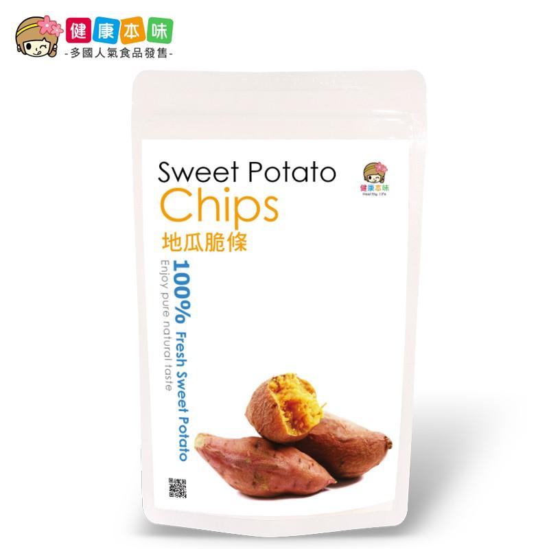 鄉村番薯脆條小包裝[TW00005]健康本味