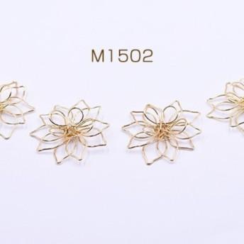 M1502 20個 チャームパーツ ワイヤーフラワー 42×44mm ゴールド 2x【10ヶ】