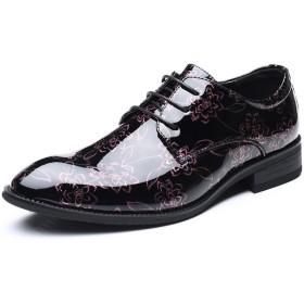 [STAR] 紳士靴 革靴 メンズ レースアップ 防滑 制菌 ウェッジ 軽量 インヒール 通勤 カジュアル 屈曲性 パープル 46