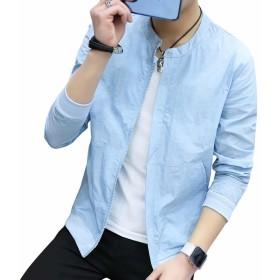 JapHot メンズ サマージャケット 日焼け止め 薄手 春 夏 UVカット ブルゾン カジュアル 軽量 冷房対策 無地 大きいサイズ