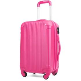 拡張ジッパースーツケース TSAロック 47リットル マゼンタピンク