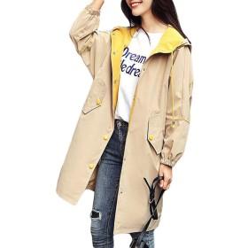 Bestmoodトレンチコート レディース ゆったり ロングコート フード付き 防風 アウター 春服 韓国ファッション(Qカーキ)