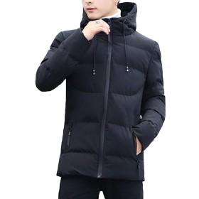 CEEN メンズ ダウンジャケット ダウンコート 大きいサイズ スリム 中綿 厚手 アウターウェア 無地 カジュアル 防寒 冬服 フード付き