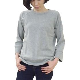 harmonie -Organic Cotton- (アルモニ オーガニックコットン) フライス ゆったりラグラン8分袖 top charcoal(トップ チャコール)【レディース】 【フリーサイズ】