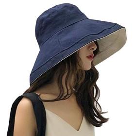 帽子 レディース UVカット 夏 小顔効果抜群 日よけ ぼうし 女優帽 大きいサイズ帽子 ワイヤーを加える 熱中症予防 取り外すあご紐 日焼け防止ハット つば広 おしゃれ 可愛い ハット 旅行用 ネイビー
