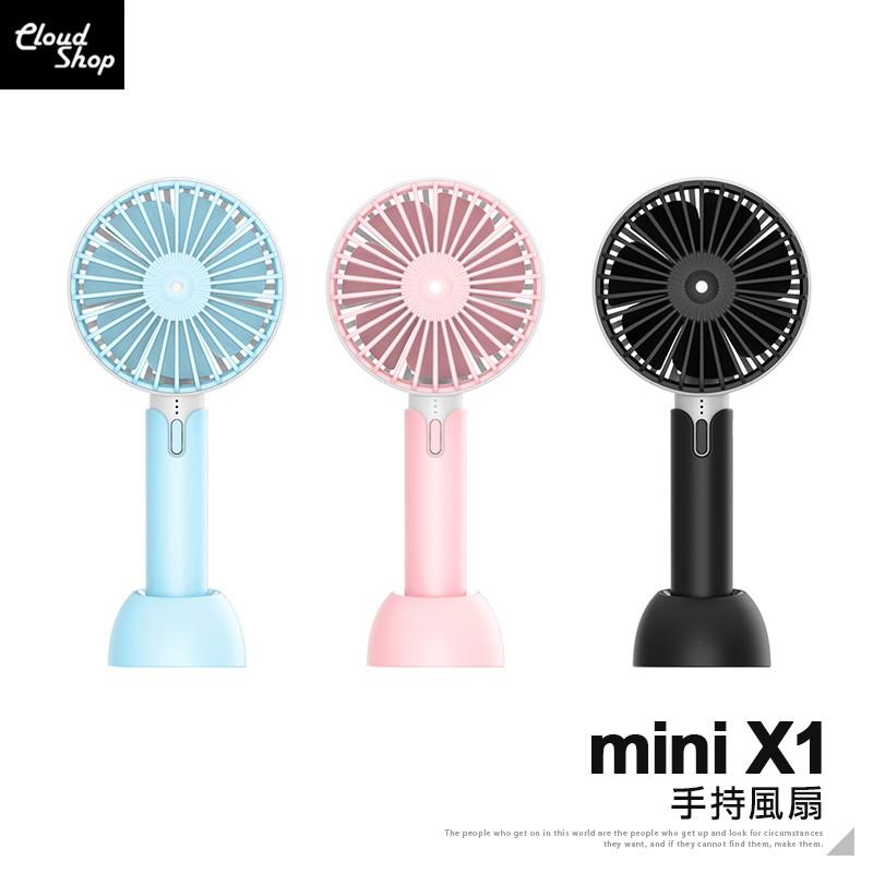 迷你 風扇 手持 桌上型風扇 小風扇 電風扇 桌扇 USB充電 輕巧方便 三段式 靜音 安全 便攜型 循環扇