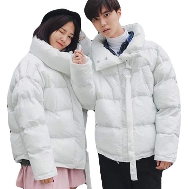 YiTong メンズ ダウンジャケット ブルゾン 中綿ジャケット 秋 冬 厚手 カップル 防寒 男女兼用 かっこいい アウター カップル コート ゆったり おしゃれ カジュアル 韓国風ホワイトN6
