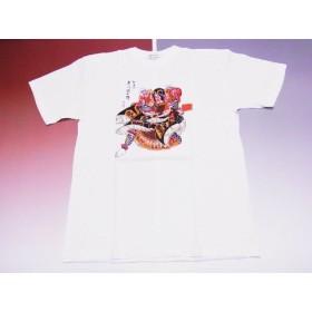 【業界最大の品揃え】日本のお土産Tシャツ(漢字・和柄)団十郎3Lサイズ