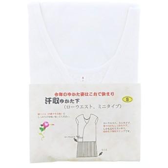 [ 京都きもの町 ] 綿パイル汗取ゆかた スリップ タオル地 スリップ L