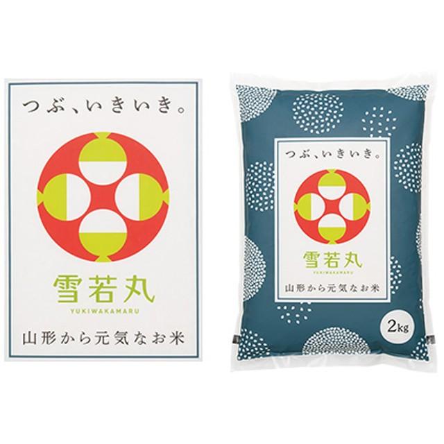 山形県産新品種 雪若丸 2kg