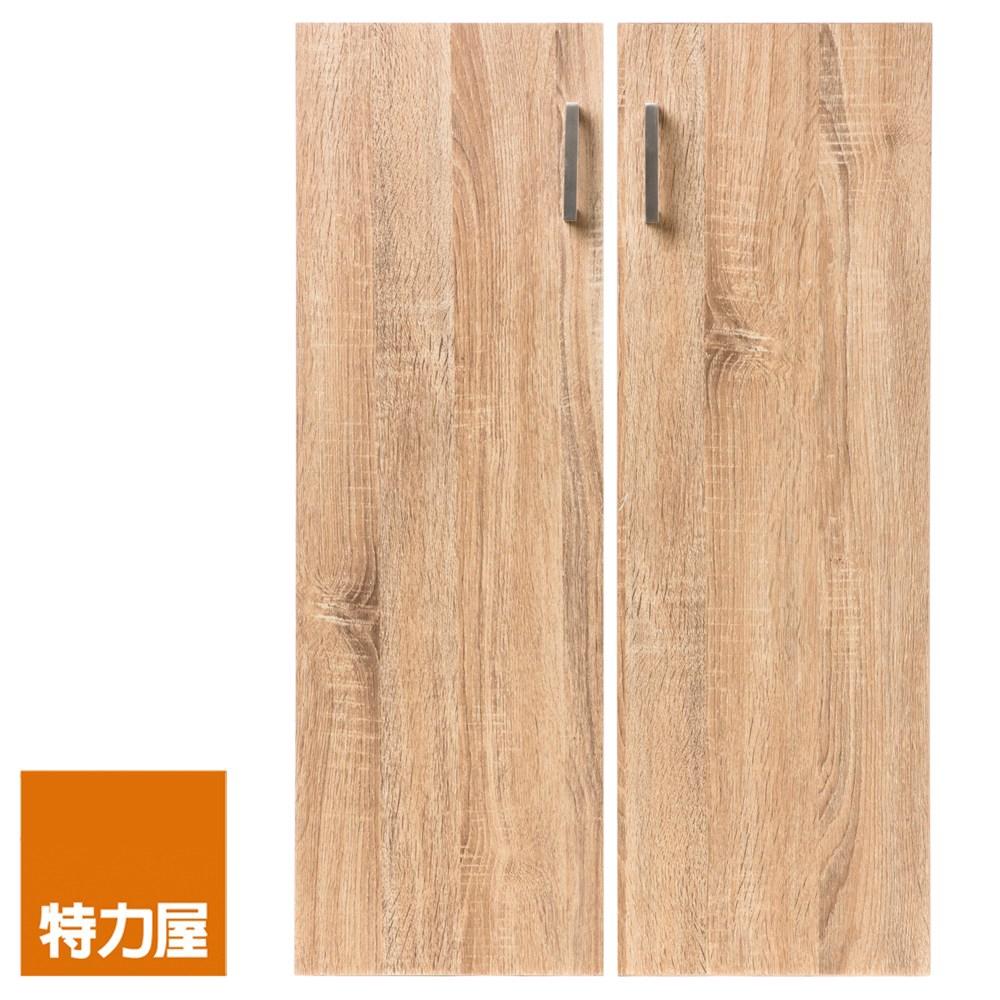 特力屋萊特收納櫃 門片配件 橡木色