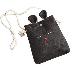 洋子ちゃん ファッション 女の子 斜めがけ 麻 猫の耳 正方形 バッグ シンプル かわいい 斜めがけ ポシェット 女の子 お財布 女性 おしゃれ バッグ (17cm(L)x4cm(W)x20cm(H), ブラック)