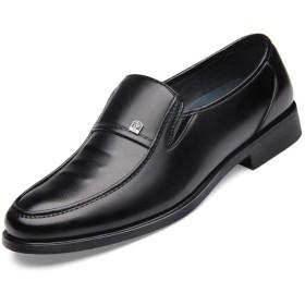 [TIOSEBON] ビジネスシューズ メンズシューズ メンズ革靴 スリッポン ローファー 紳士靴 レザーシューズ ローカット ひもなし 通気性 軽量 通勤仕事 冠婚葬祭 卒業式 歩きやすい 履きやすい ブラック 27cm