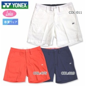 YONEX ヨネックス GWS8560 レディース ショートパンツ クールドライ
