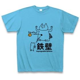 (クラブティー) ClubT ハンドボール 鉄壁のネコキーパー Tシャツ Pure Color Print(シーブルー) L シーブルー