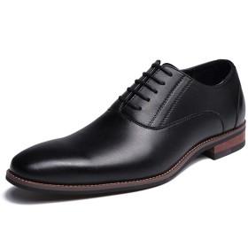 [TWDEFY] ビジネスシューズ メンズ 内羽根 革靴 ウオーキングシューズ レースアップ 営業マン 通勤 24.5cm-27.5cm