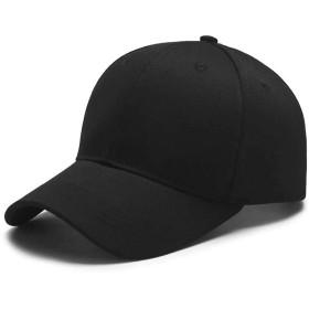 キャップ 帽子 野球帽 CAP ぼうし メンズ カッコイイ 運動 無地 合わせやすい カップル テニス カジュアルランニング 釣り サイクリング スポーツ 旅行 日除け UVカット 紫外線対策 調節可能 男女兼用 多色