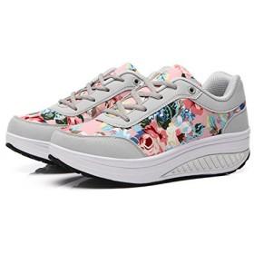 【ビビショー 】2017 春 スニーカー ウォーキングシューズ レディース スポーツ 運動 ファッション 厚底 花柄 靴 (235, B)