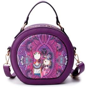 DOODOO レディース バッグ Shoulder Hand Bag for Women ハンド ショルダー PUレザー 肩掛け ミニ 斜めかけ トート 紫色 V1