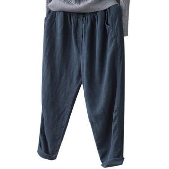 (ニカ) ワイドパンツ レディース サルエルパンツ ゆったり おしゃれ パンツ 長ズボン 大きいサイズ 夏 秋 綿麻パンツネイビーT6