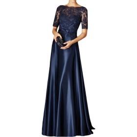ロングドレス フロアレングス パーティードレス 短袖 一字型襟 シート ベルト エレガント レースアップリケ コンサート-13-紺色