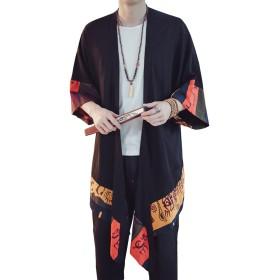 [スゴフィ]SGFY メンズ ロングカーディガン コート 羽織り 薄手 ロング リネン ロングコート 七分袖 ブラック 和柄 3色 (L, 03)