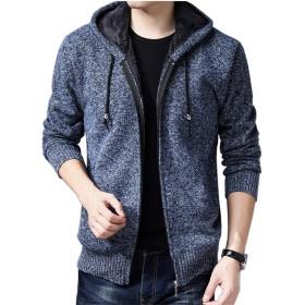 JinsX メンズ セーター カーディガン ジャケット ニットパーカー メンズ フード付き裏起毛 大きいサイズ 厚手 無地 長袖 秋冬 蓝 XL