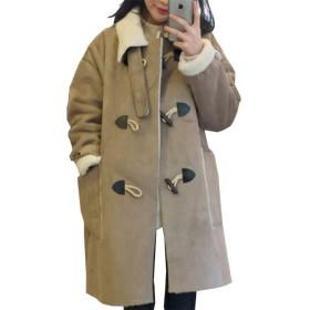 [美しいです] レディース コート スエード 折り襟 防寒 防風 ロング丈 カジュアル 保温性 軽量 ゆったり 冬服  ムートンコート (L, カーキ)