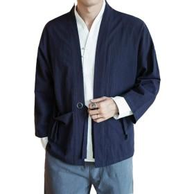 夏服 メンズ カーディガン 7分袖 和式パーカー 開襟シャツ 大きいサイズ カジュアル ゆったり 羽織 おしゃれ 無地 藏青 M