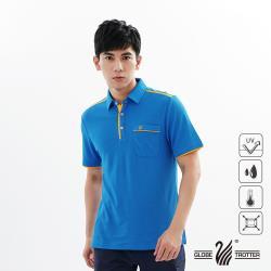 【遊遍天下】男款吸濕排汗抗UV機能POLO衫GS1033藍黃
