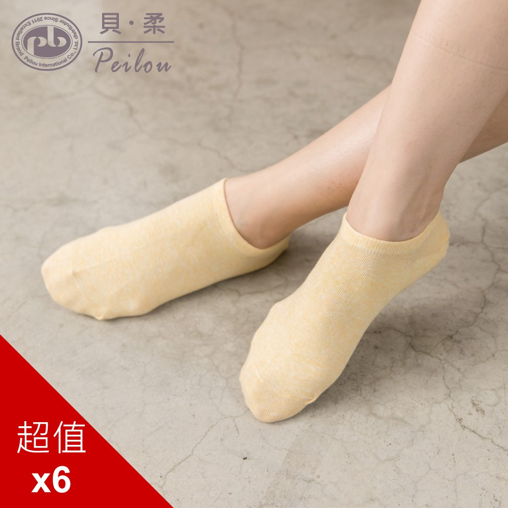 貝柔萊卡麻花船襪-素色/拼接(6雙組)