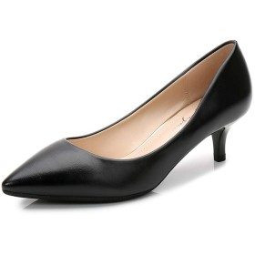 [シュウアン] パンプス 痛くない 5cmヒール 長時間 疲れない パンプス ハイヒール 仕事用 痛くない オフィス スーツ ピンヒール 通勤 疲れない 歩きやすい ブラック リクルート ミドルヒール 走れる 黒 ヒール レディース 22cm 黒パンプス