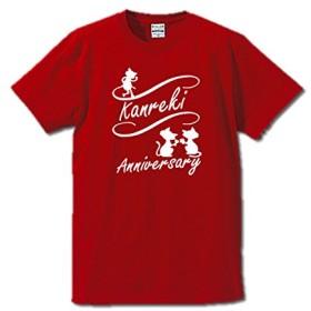 Kanreki Anniversary(猫3匹) レッド(赤)×ホワイト(白) お祝いTシャツ 還暦Tシャツ 大人用 XXXL