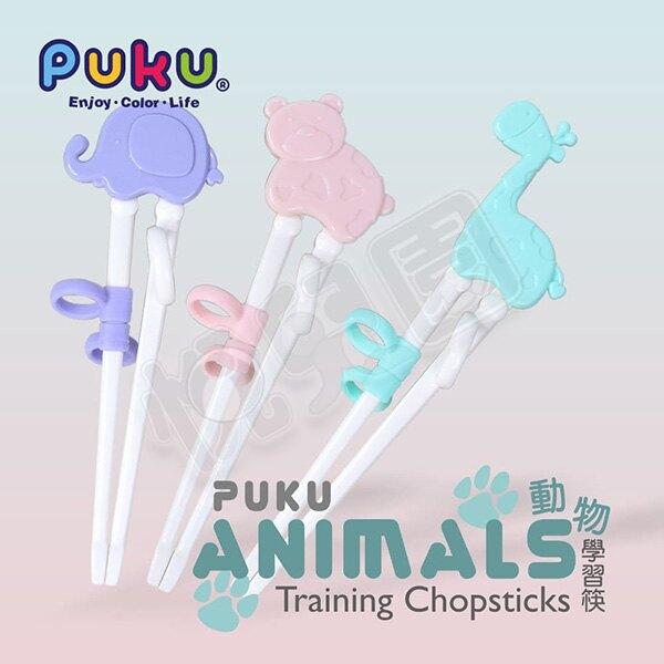 Puku 藍色企鵝 動物學習筷【悅兒園婦幼生活館】