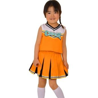 子供用 チアガール ダンス チア 衣装 コスチューム 発表会 イベント 子供服 子ども服 キッズ 女の子 110~130サイズ (110, オレンジ)