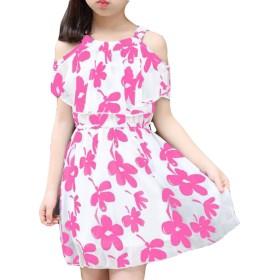 BSCOOLガールズ ワンピース 半袖 オフショルダー かわいい シフォンワンピース 花柄 おしゃれ 韓国ファッション キッズワンピース 90-160cm対応(130I)