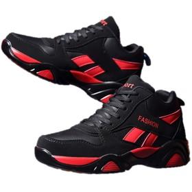 スポーツ ランニングシューズ 軽量 通気 ウォーキング 男女通用 通学 デイリー スニーカー 靴 K12982 (41, レッド)