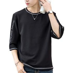 Tシャツ メンズ 半袖 夏 トップス 丸首 Tシャツ カットソー 無地 かっこいい 7分袖 カジュアル インナーシャツ 2XL