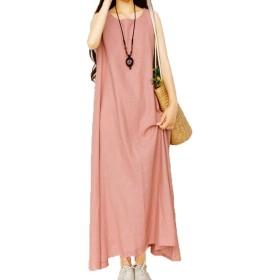 YiTongレディース ファッション ワンピース ノースリーブ ロング スカート上質 可愛い 夏 ロング ドレス カジュアル 亜麻 かわいい ワンピースピンク