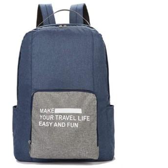 リュック トラベルバッグ 旅行 かばん 折りたたみ 鞄 リュックサック 携帯 軽量 コンパクト バックパック S&E (ブルー)